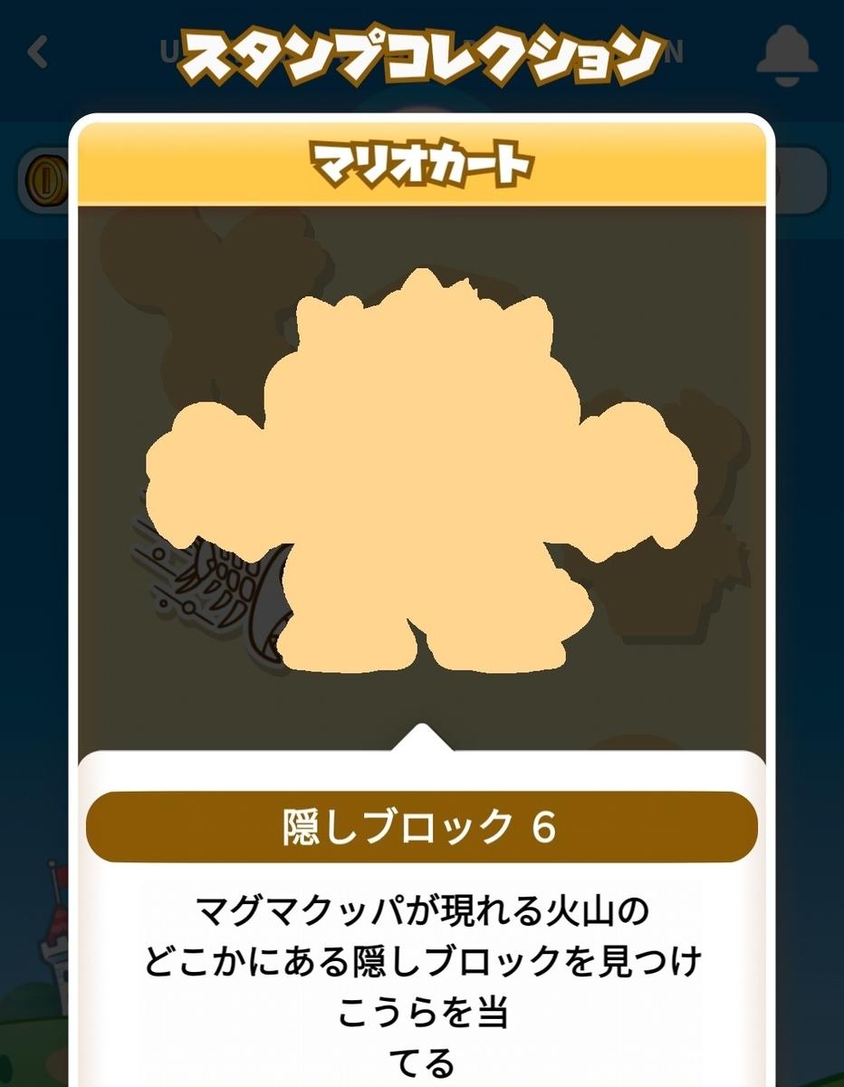 f:id:Tokyo-amuse:20210311234839j:plain