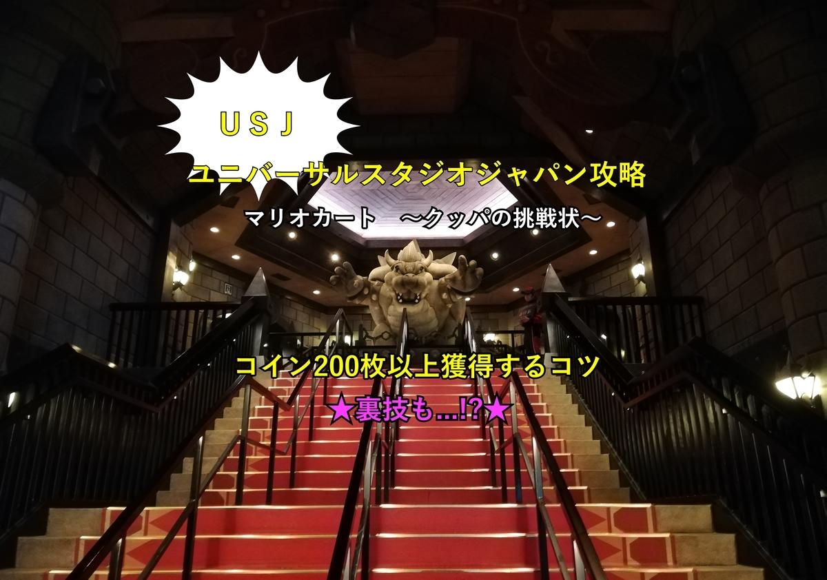 f:id:Tokyo-amuse:20210312203548j:plain