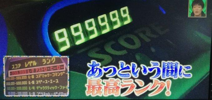 f:id:Tokyo-amuse:20210403031426j:plain