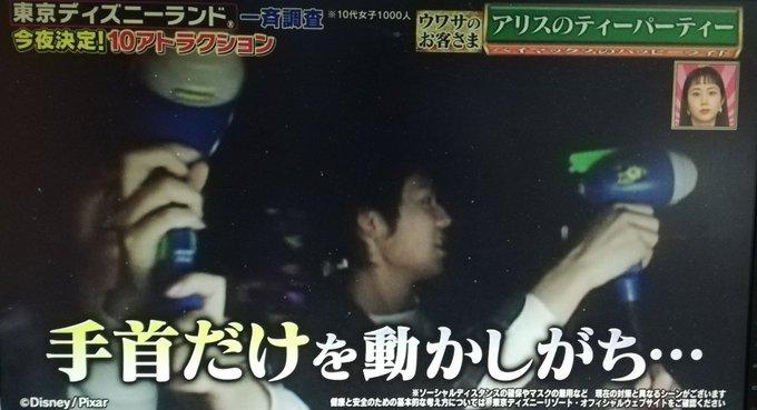 f:id:Tokyo-amuse:20210403031726j:plain