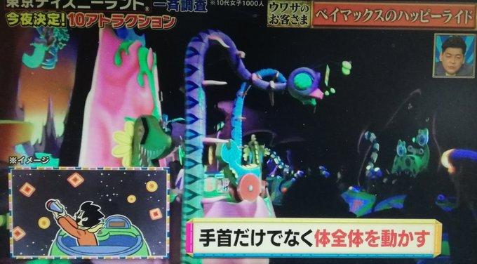 f:id:Tokyo-amuse:20210403031847j:plain