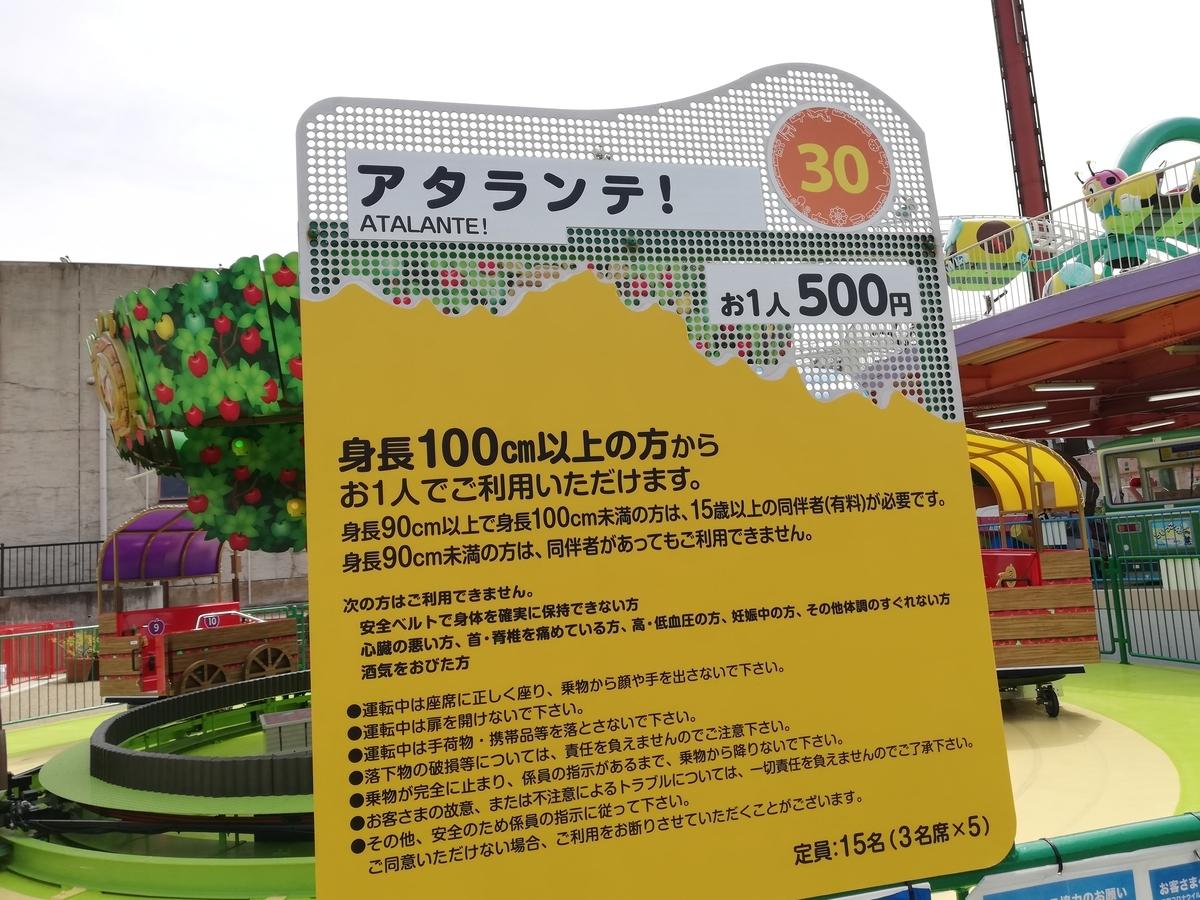 f:id:Tokyo-amuse:20210410203115j:plain