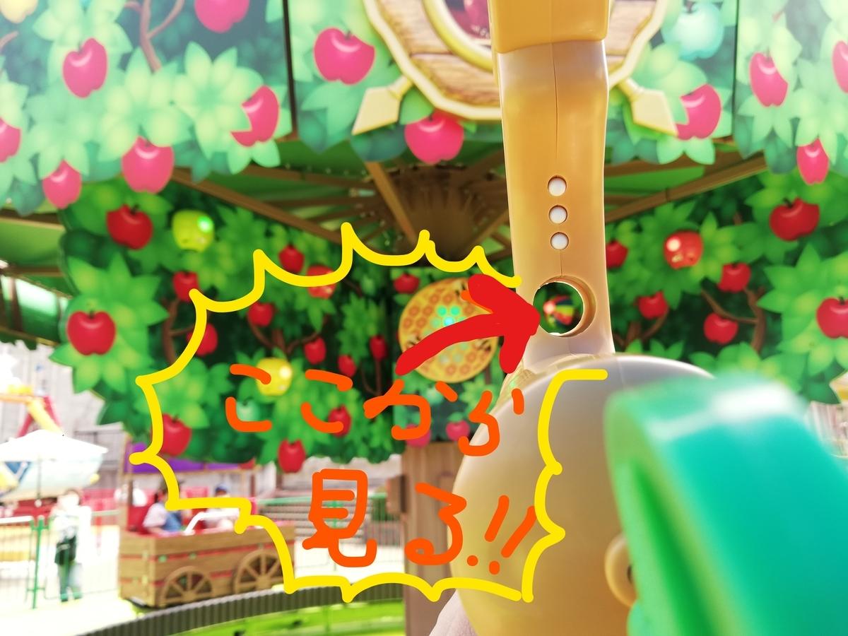 f:id:Tokyo-amuse:20210410205851j:plain
