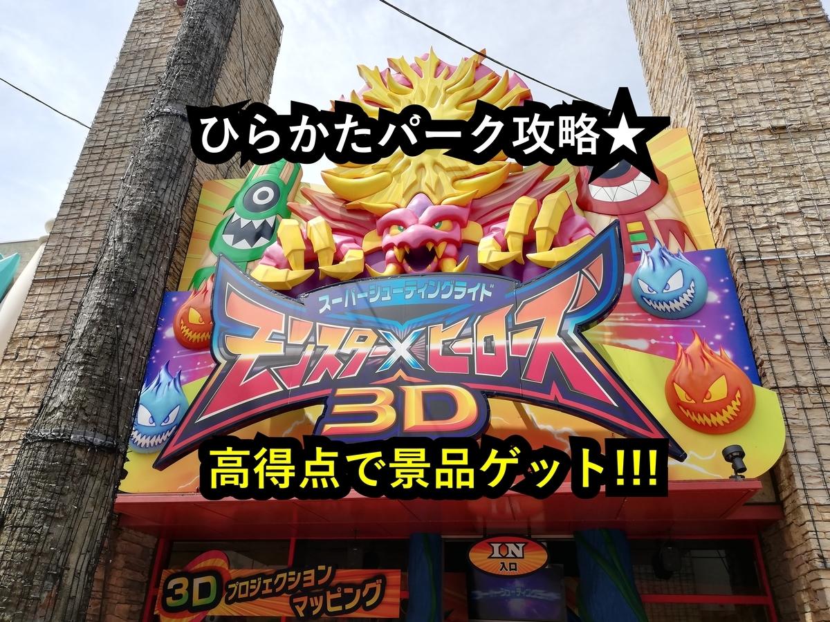 f:id:Tokyo-amuse:20210412215250j:plain