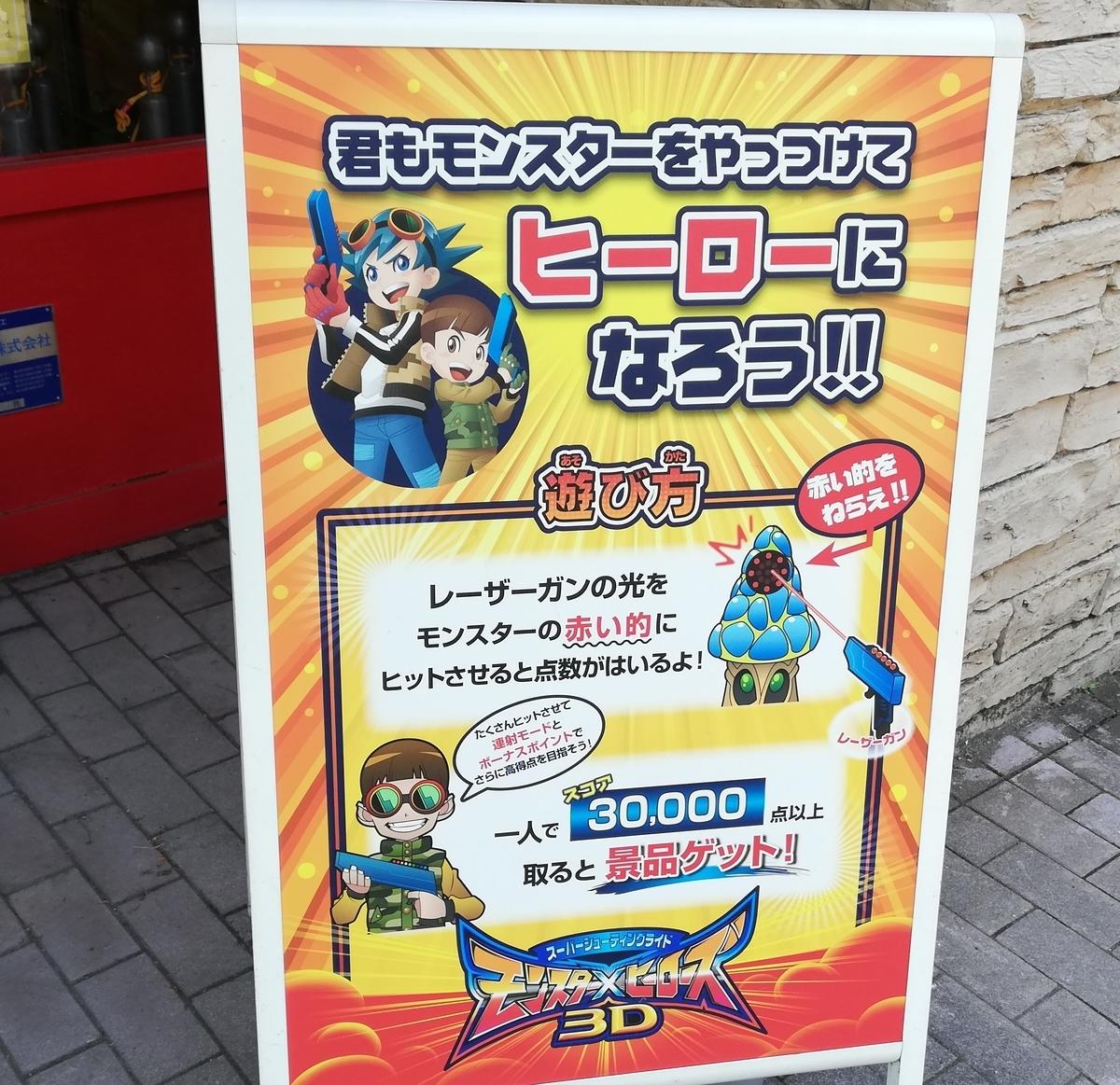 f:id:Tokyo-amuse:20210412220601j:plain