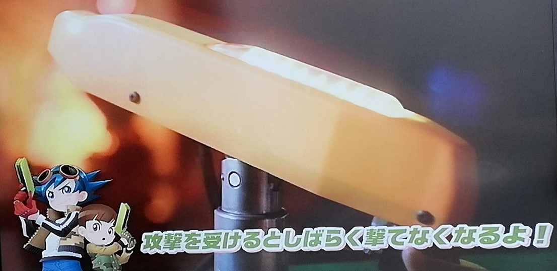 f:id:Tokyo-amuse:20210412221515j:plain
