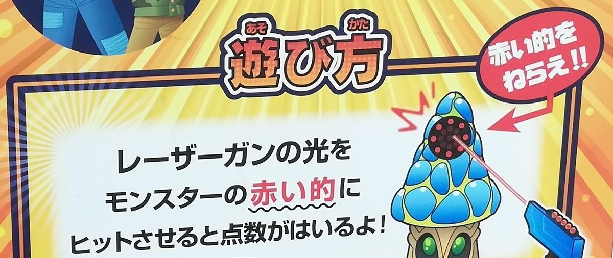 f:id:Tokyo-amuse:20210412221746j:plain