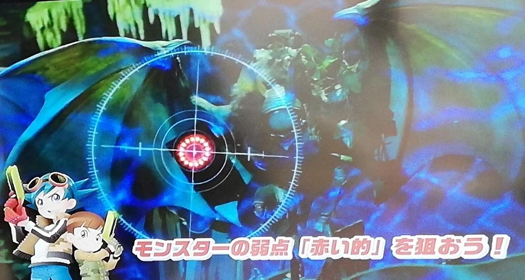 f:id:Tokyo-amuse:20210412222014j:plain
