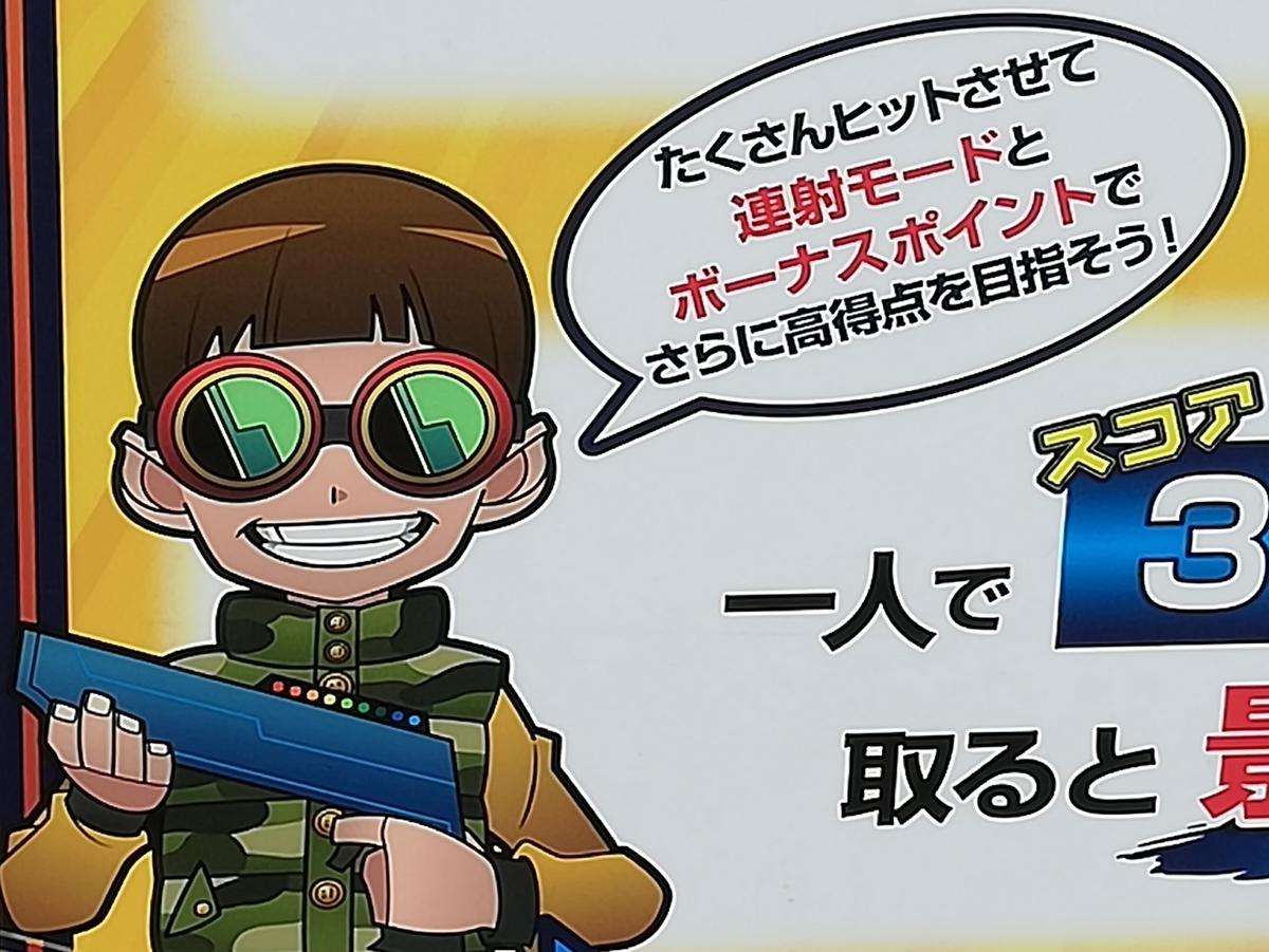 f:id:Tokyo-amuse:20210412231435j:plain