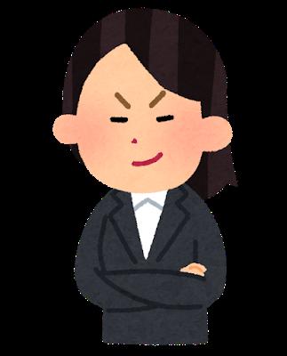 f:id:Tokyo-amuse:20210413003017p:plain