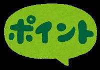 f:id:Tokyo-amuse:20210413003230p:plain