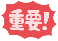 f:id:Tokyo-amuse:20210413003258p:plain