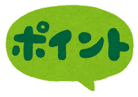 f:id:Tokyo-amuse:20210413003620p:plain