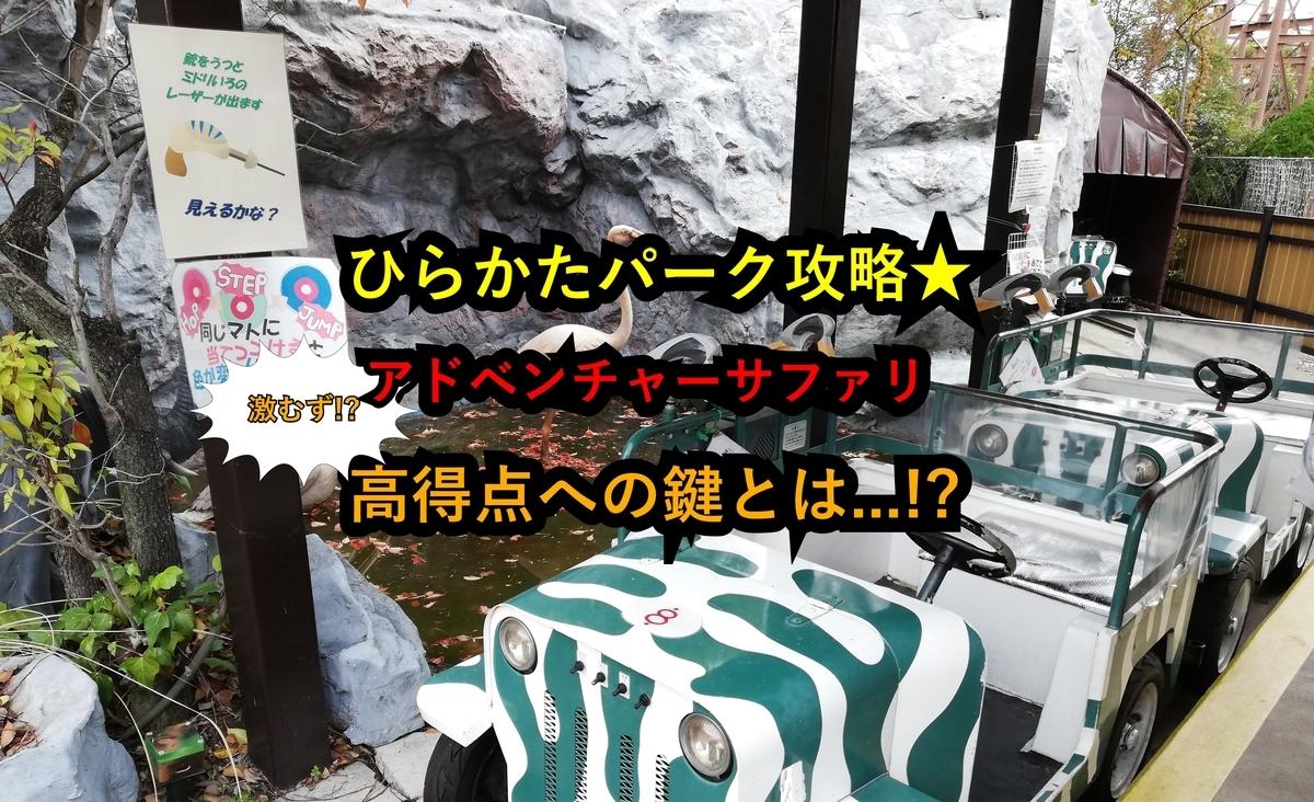 f:id:Tokyo-amuse:20210506083842j:plain