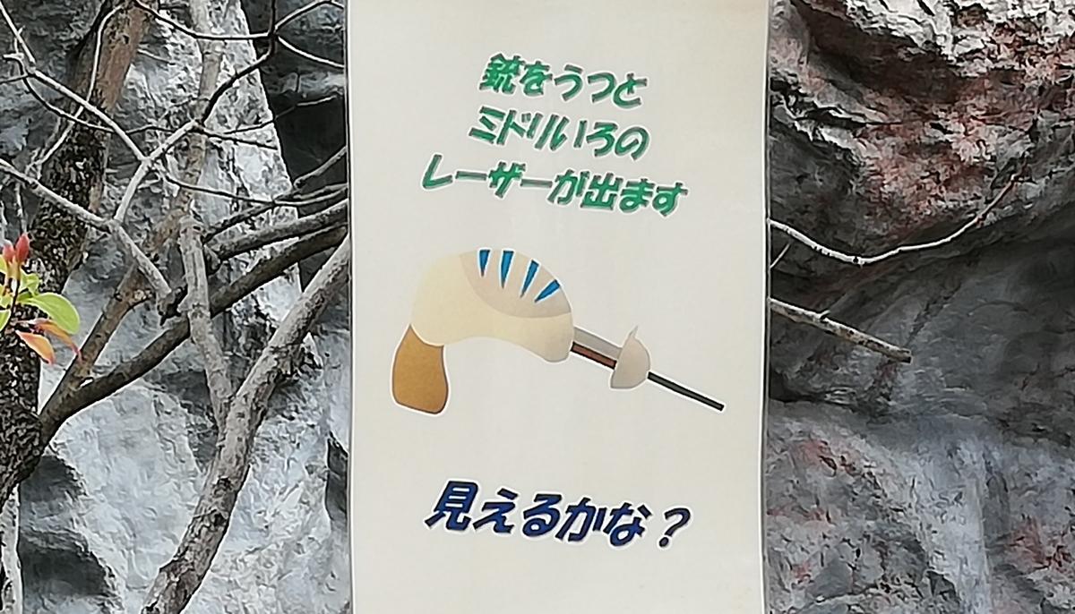 f:id:Tokyo-amuse:20210506143043j:plain