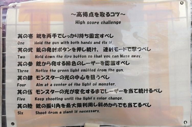 f:id:Tokyo-amuse:20210506235157j:plain