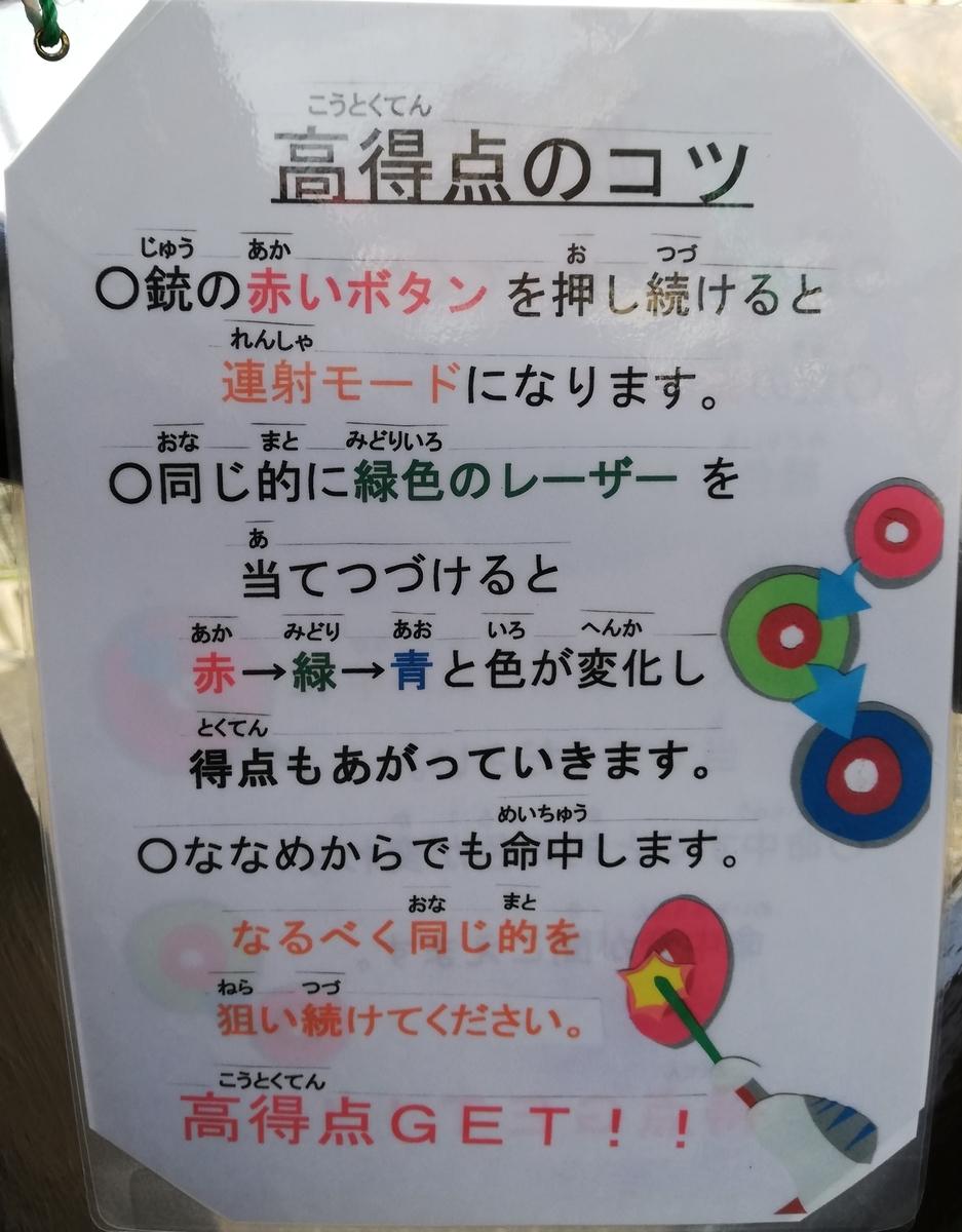 f:id:Tokyo-amuse:20210507000109j:plain