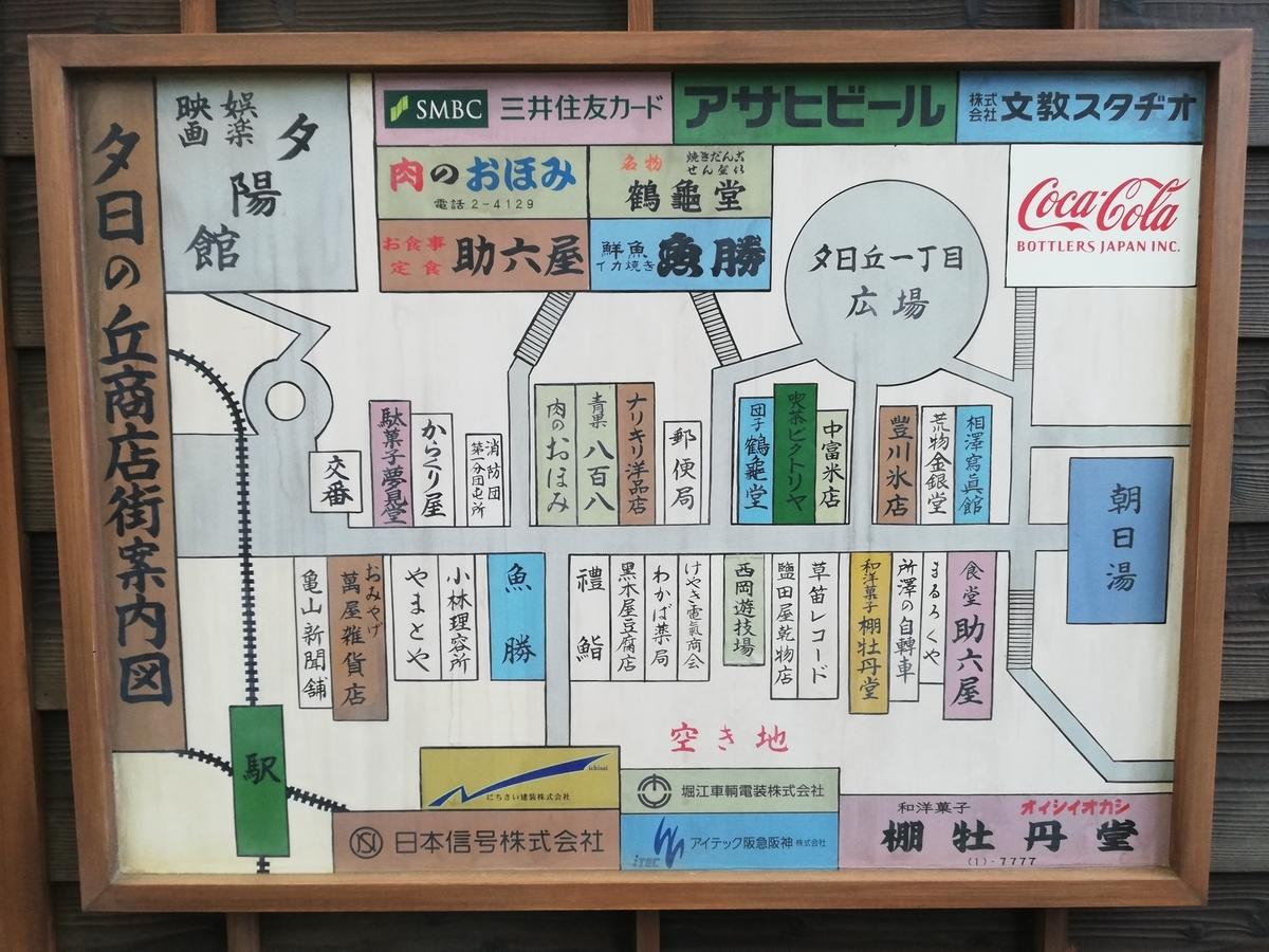 f:id:Tokyo-amuse:20210520042129j:plain