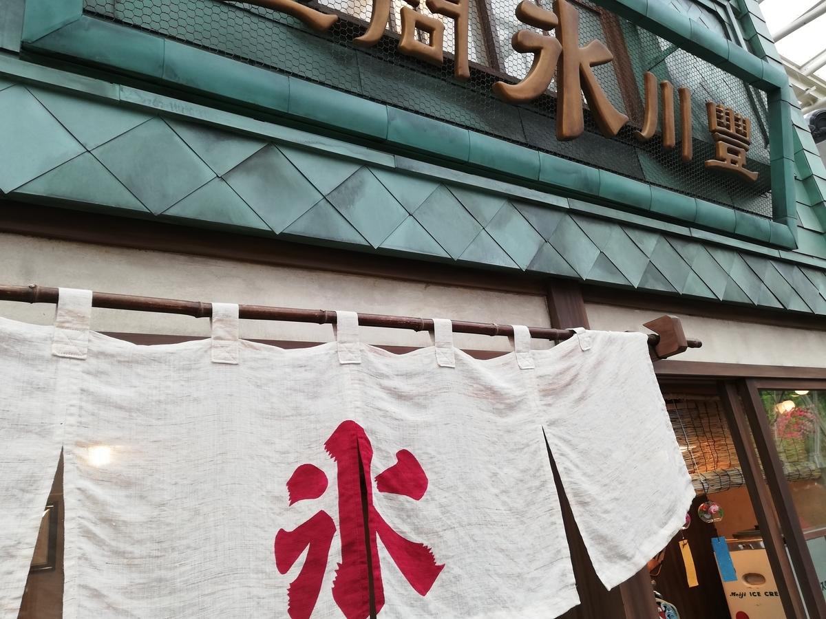 f:id:Tokyo-amuse:20210520042536j:plain