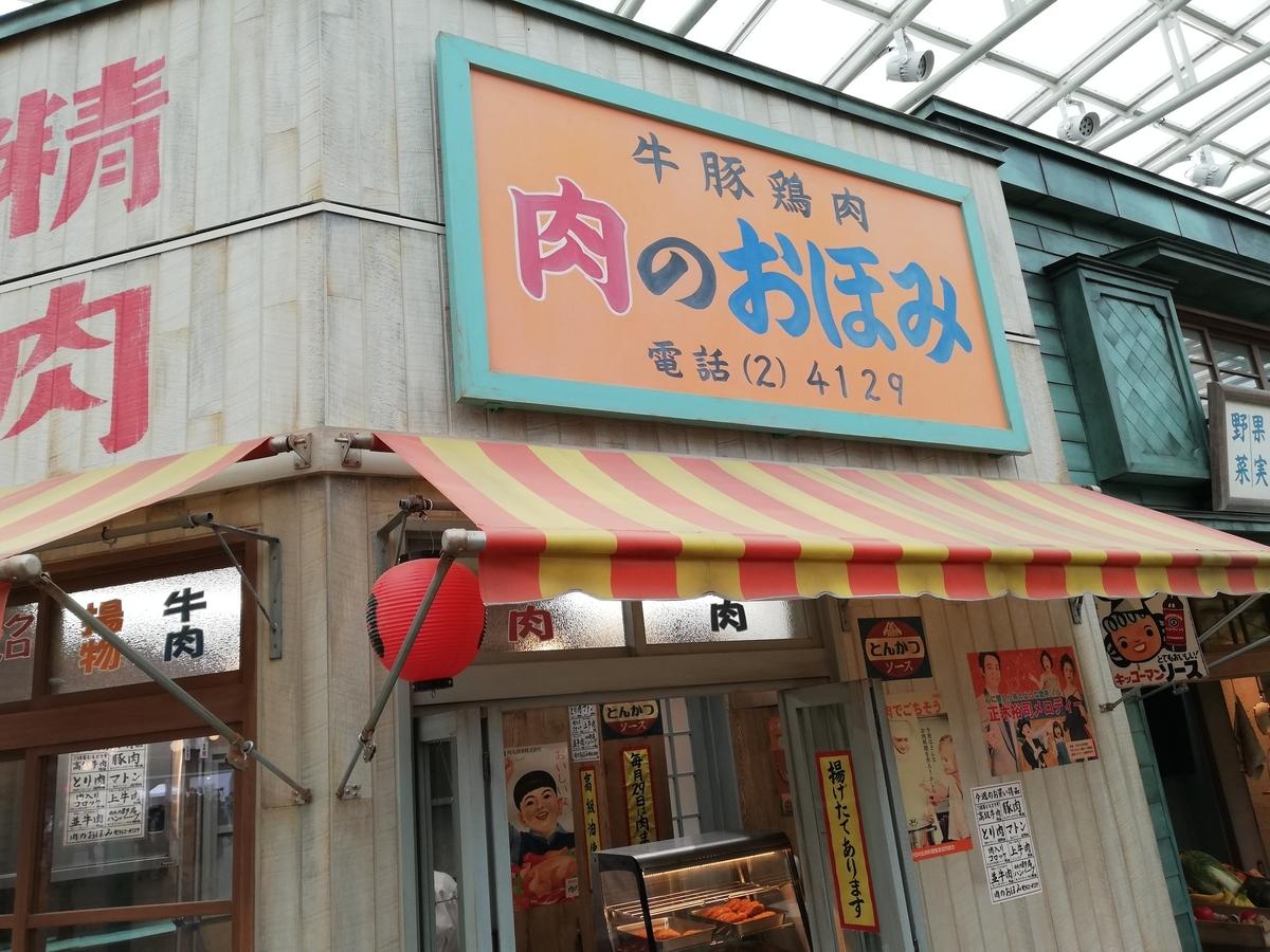 f:id:Tokyo-amuse:20210520042624j:plain