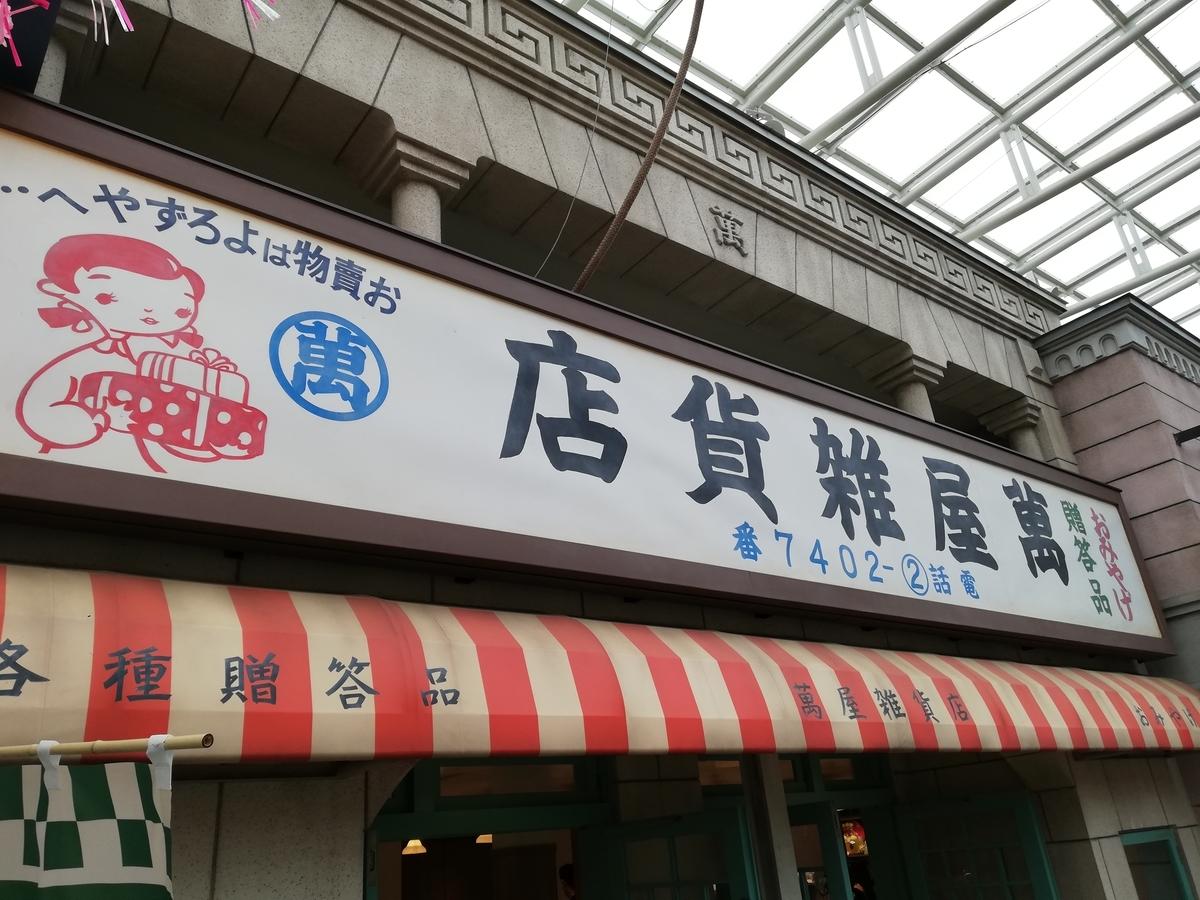 f:id:Tokyo-amuse:20210520042718j:plain