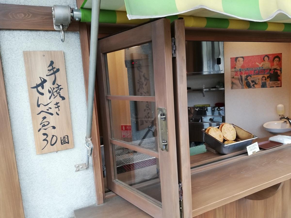 f:id:Tokyo-amuse:20210520042910j:plain