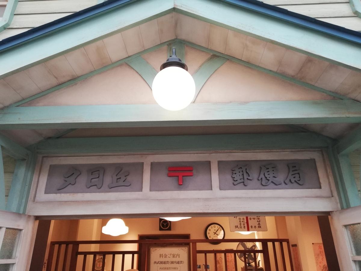 f:id:Tokyo-amuse:20210520043031j:plain