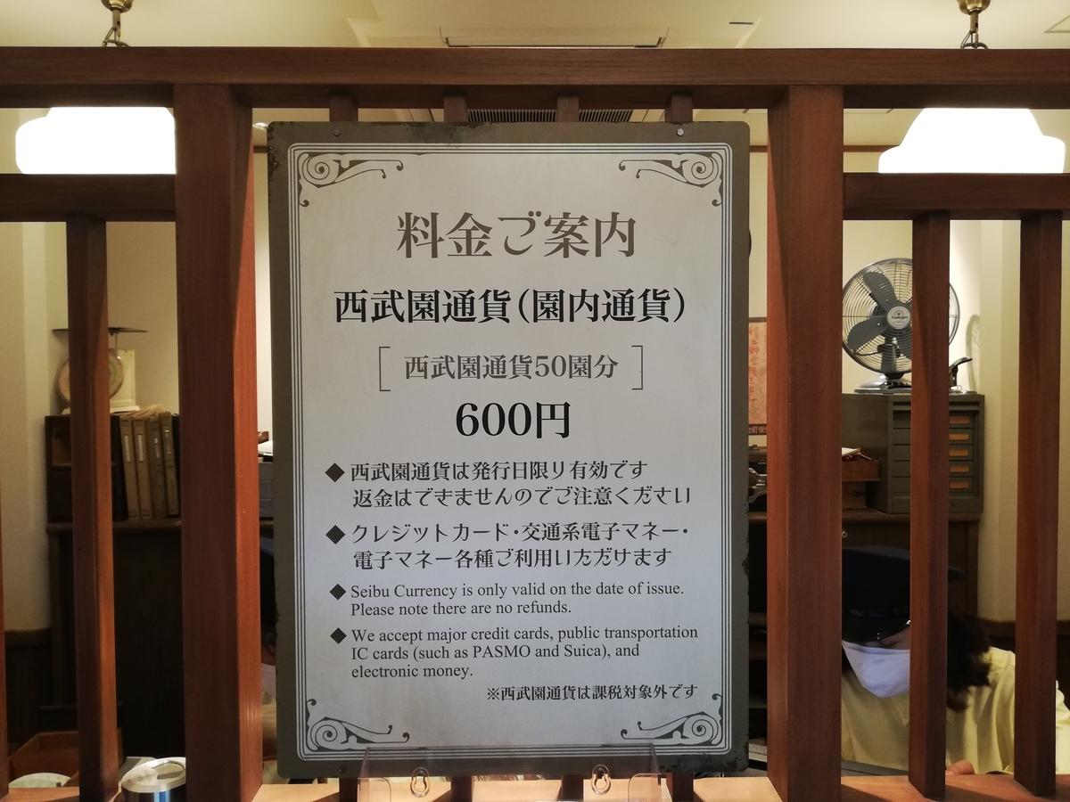 f:id:Tokyo-amuse:20210520043240j:plain
