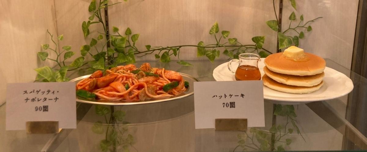 f:id:Tokyo-amuse:20210520073539j:plain