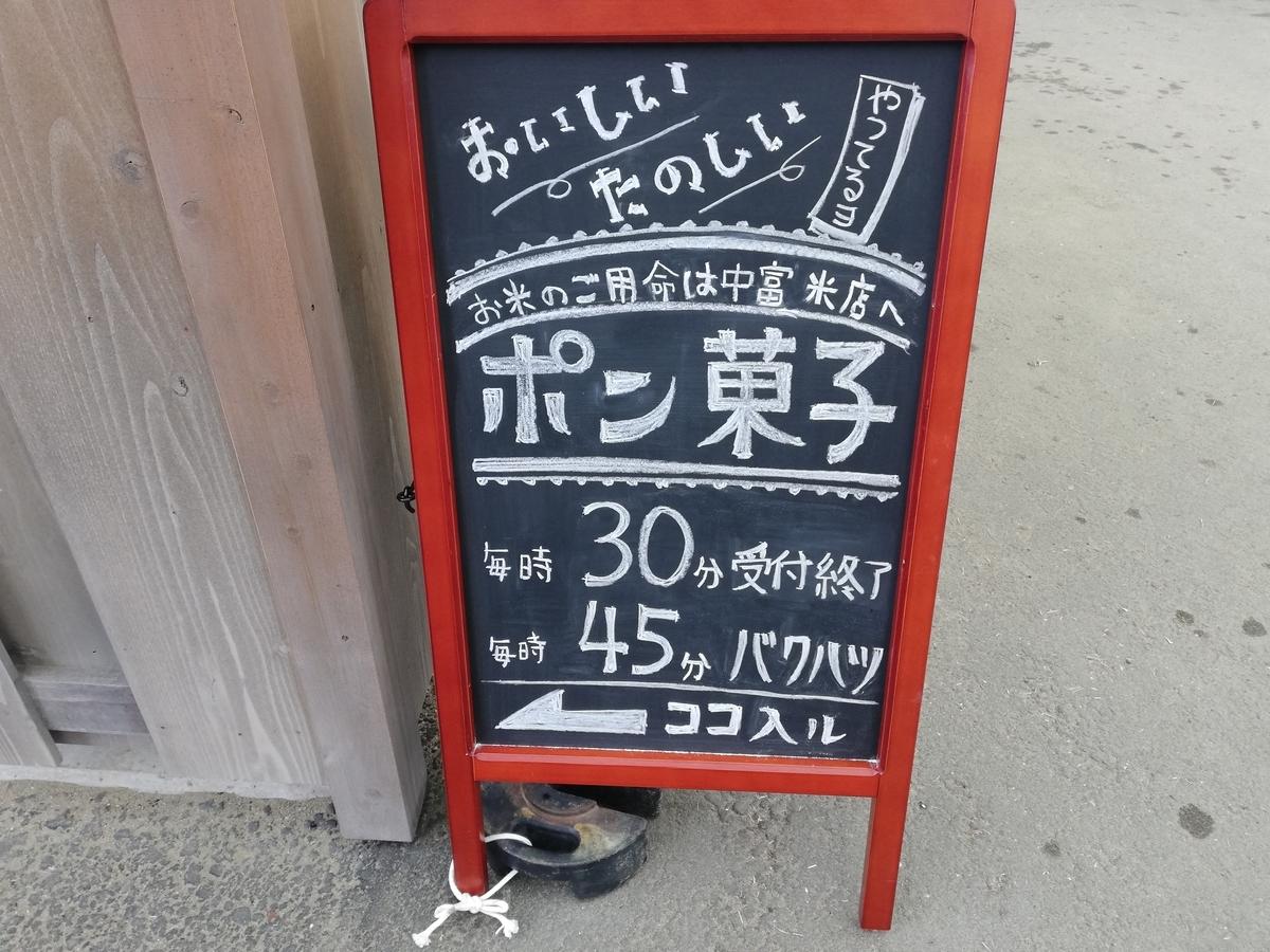 f:id:Tokyo-amuse:20210520083347j:plain