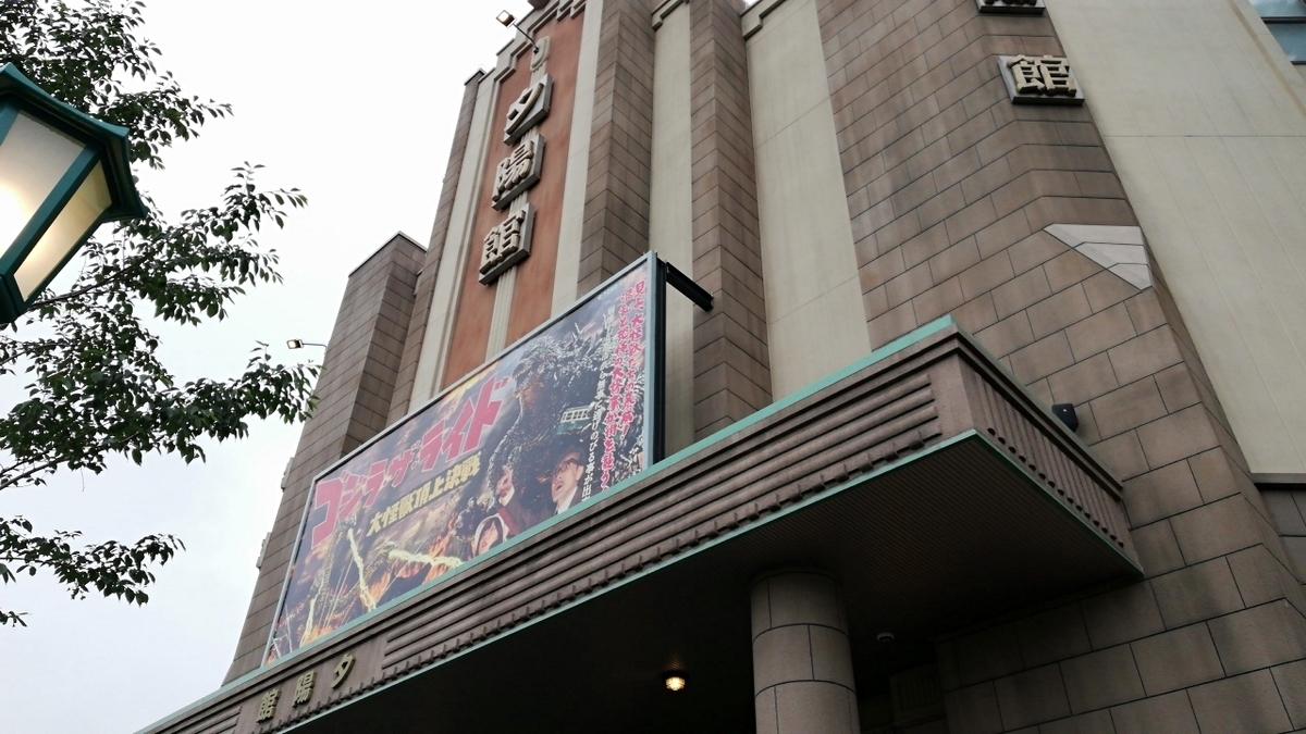 f:id:Tokyo-amuse:20210520083611j:plain