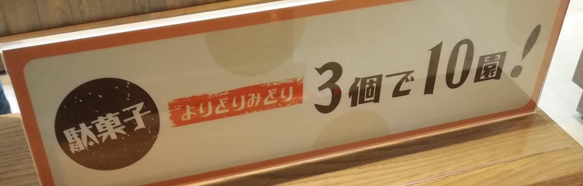f:id:Tokyo-amuse:20210521194609j:plain