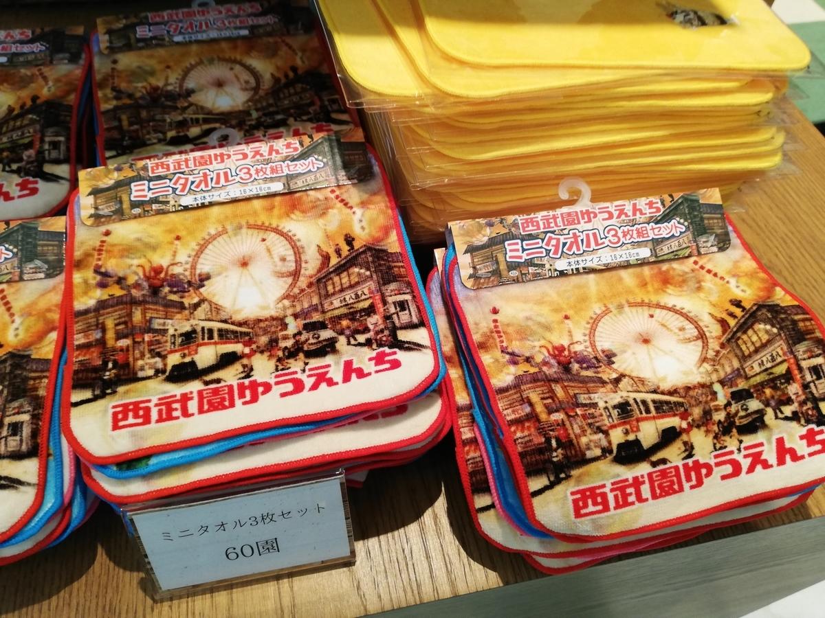 f:id:Tokyo-amuse:20210521200040j:plain