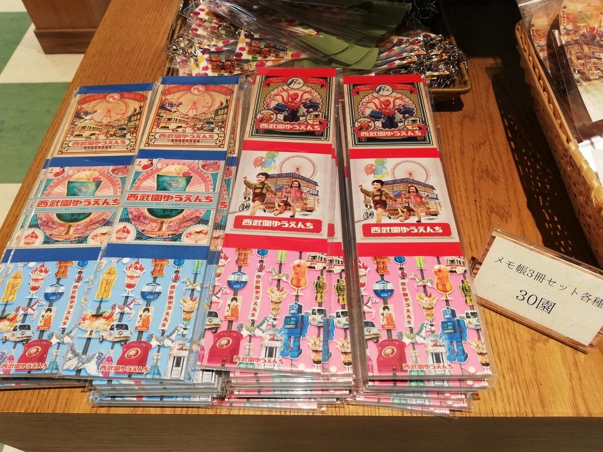 f:id:Tokyo-amuse:20210521200306j:plain