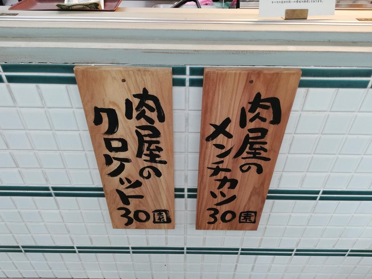 f:id:Tokyo-amuse:20210521201208j:plain