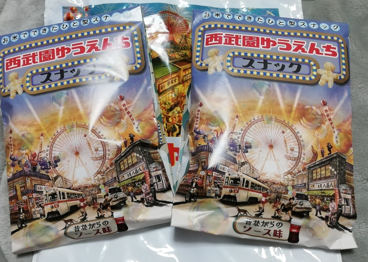 f:id:Tokyo-amuse:20210521204013j:plain