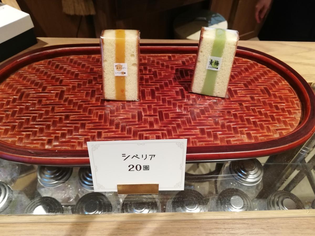 f:id:Tokyo-amuse:20210521210012j:plain