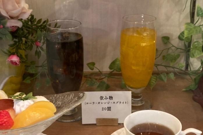 f:id:Tokyo-amuse:20210521211312j:plain