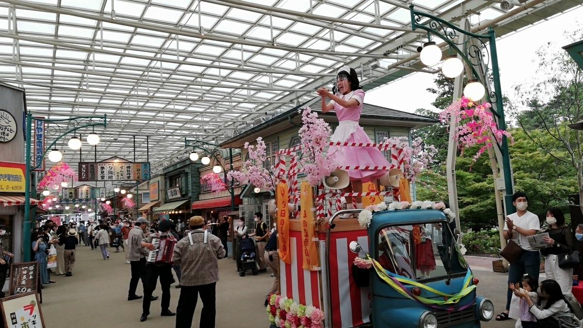 f:id:Tokyo-amuse:20210521232251j:plain