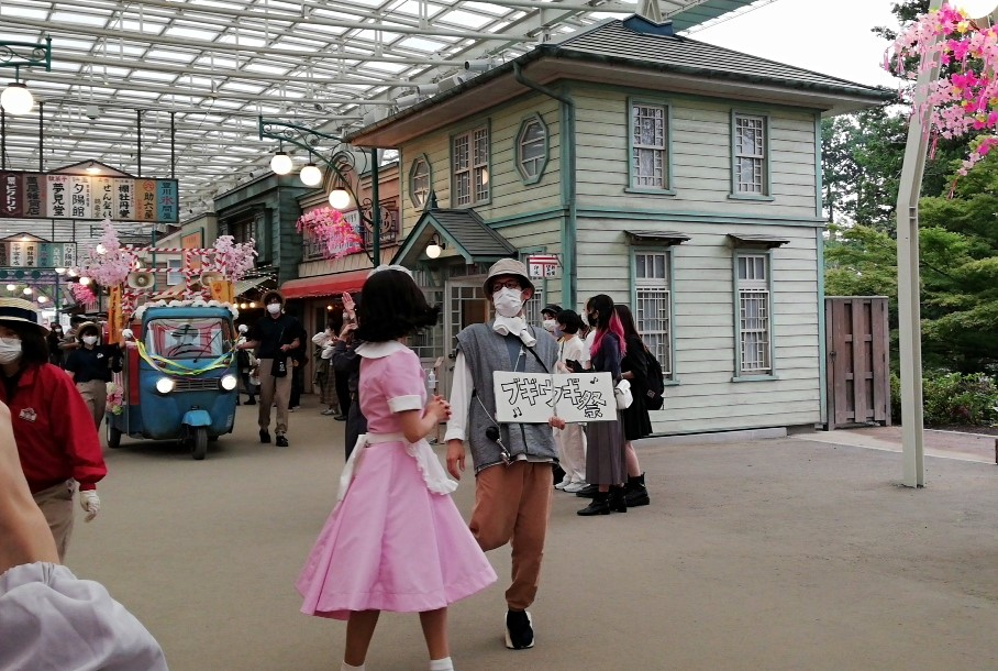 f:id:Tokyo-amuse:20210521232310j:plain