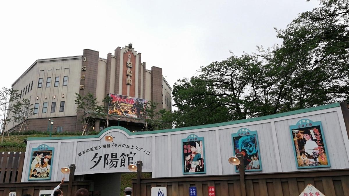 f:id:Tokyo-amuse:20210528200242j:plain
