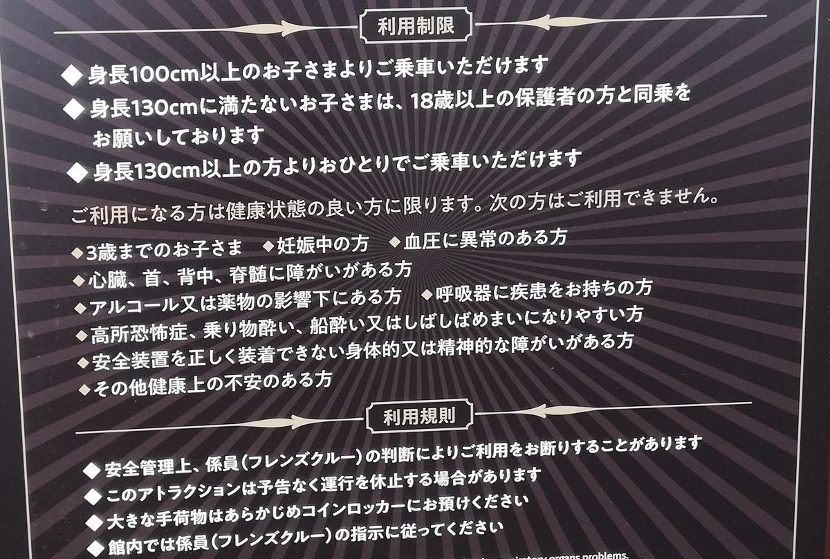 f:id:Tokyo-amuse:20210528201431j:plain