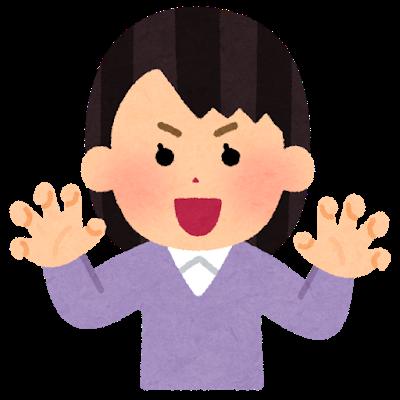 f:id:Tokyo-amuse:20210528203511p:plain