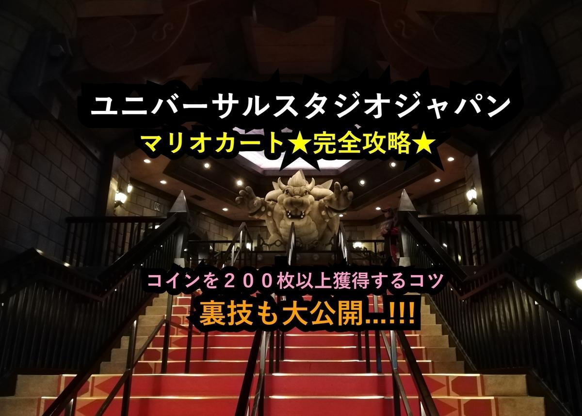 f:id:Tokyo-amuse:20210604192522j:plain