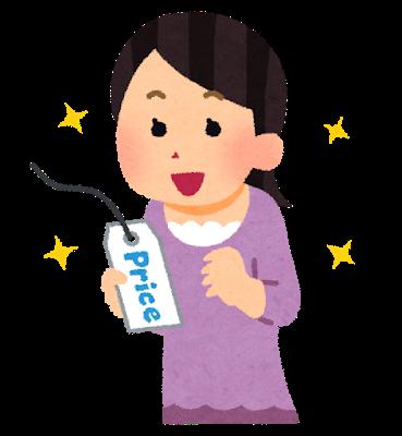 f:id:Tokyo-amuse:20210623190248p:plain