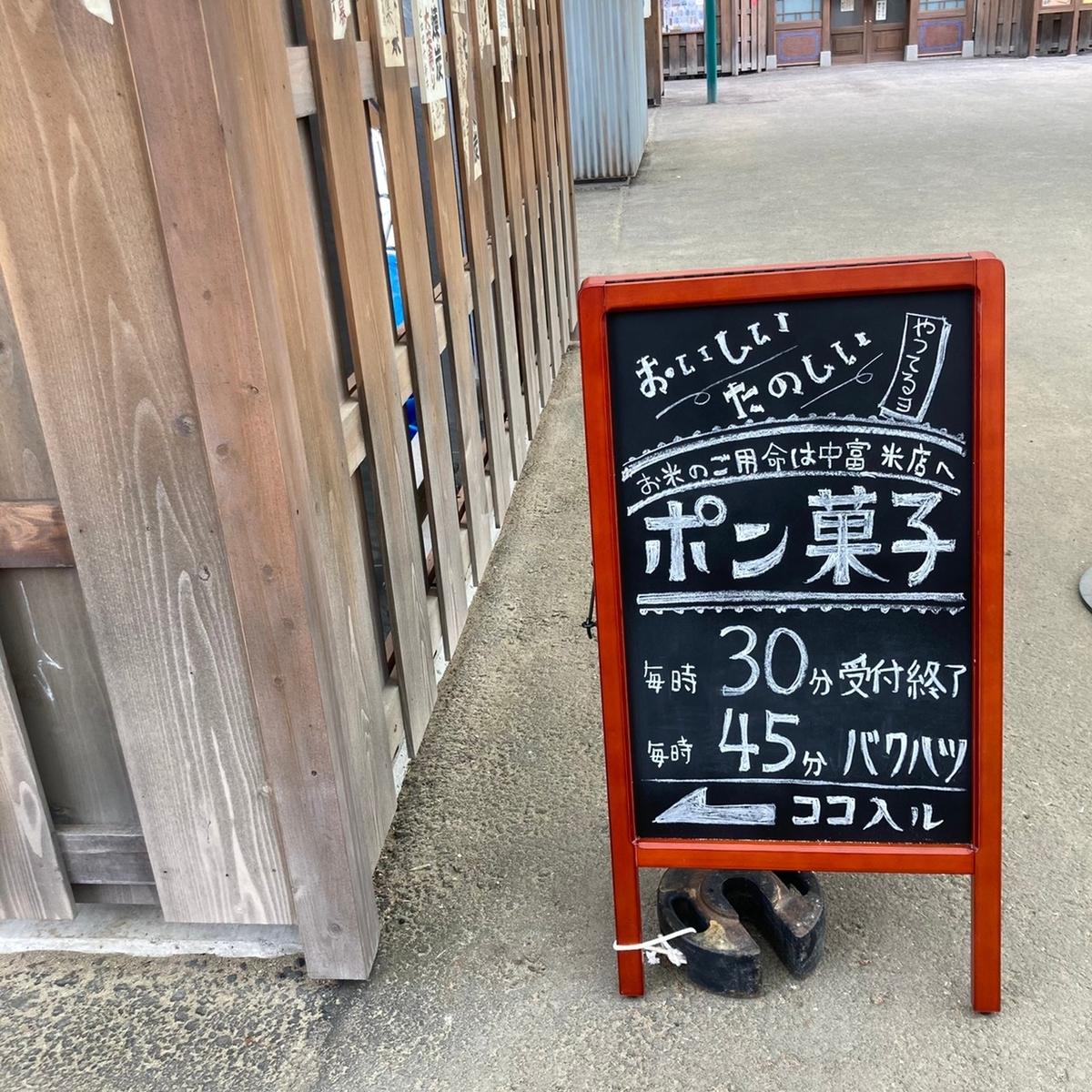 f:id:Tokyo-amuse:20210623190627j:plain