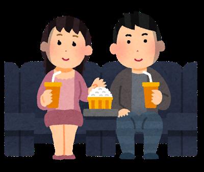 f:id:Tokyo-amuse:20210623195652p:plain