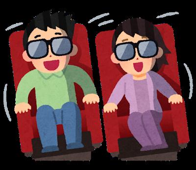 f:id:Tokyo-amuse:20210623200938p:plain