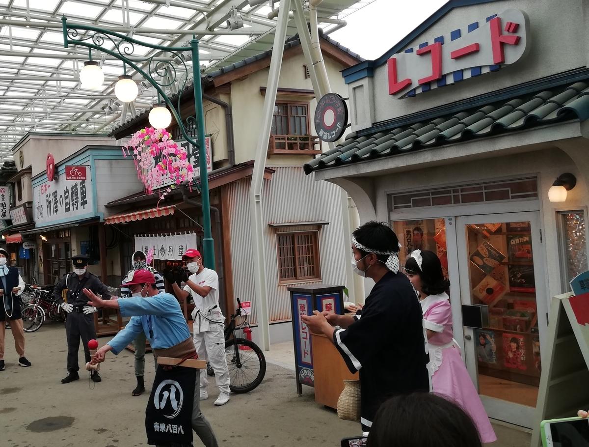 f:id:Tokyo-amuse:20210703204200j:plain