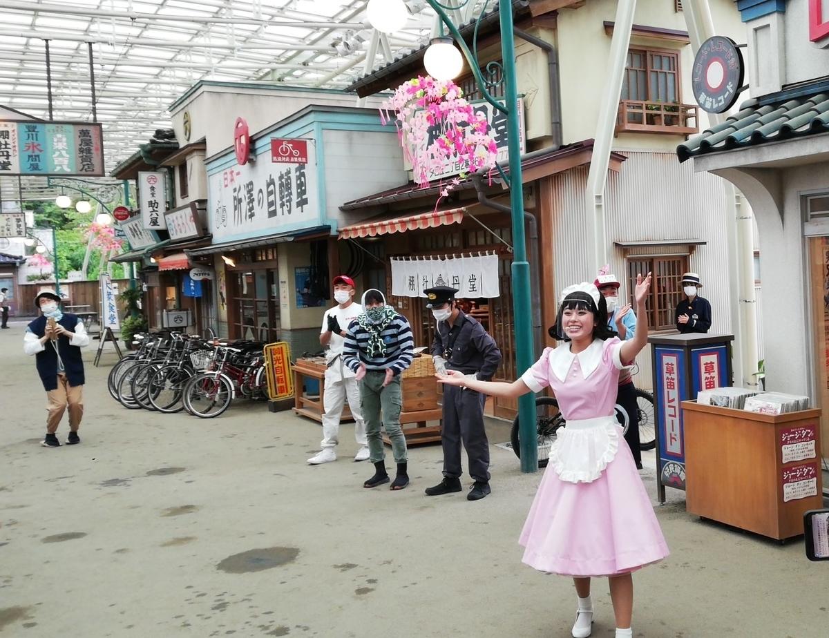 f:id:Tokyo-amuse:20210703204219j:plain